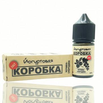 Йогуртовая Коробка SALT Черника-Смородина