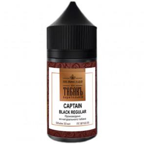 ТабакЪ Captain Black Regular