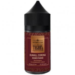 ТабакЪ Dunhill Corona
