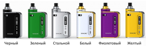 SMOK OSUB One