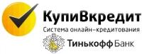 Купи в кредит от Тинькофф банк