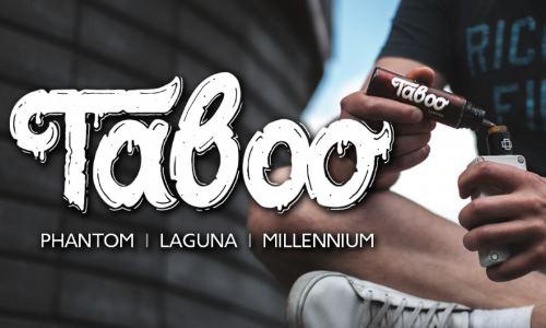 Жидкости Taboo