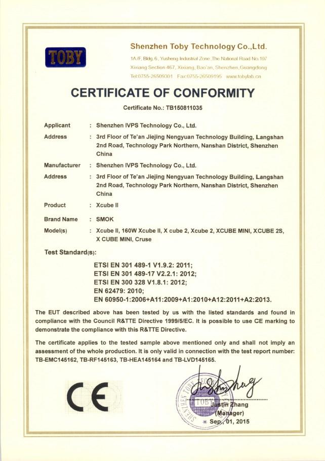 Smok X Cube Certificate