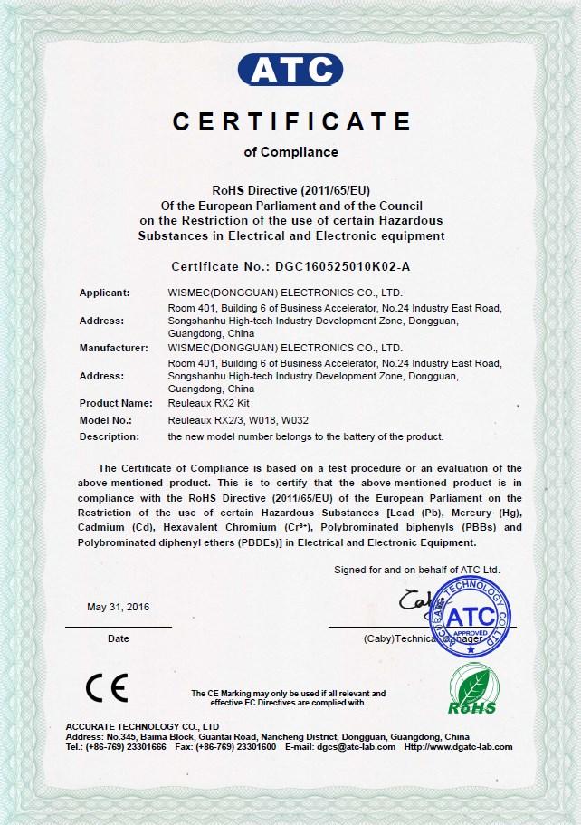Wismec 2/3 Certificate