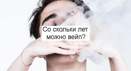 Можно купить сигареты детям вк сигареты купить