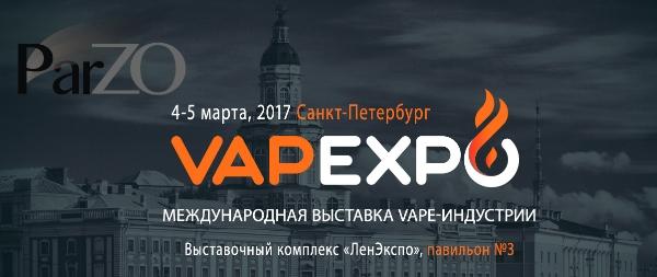 VAPEXPO SPB 2017